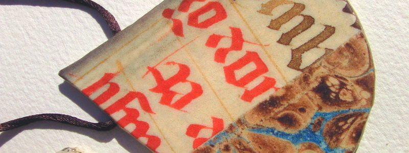Mittelalter Manuskript